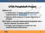 utsa peoplesoft project