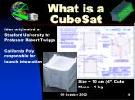 what is a cubesat