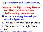 doppler effect and light summary