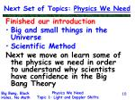 next set of topics physics we need