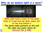 why do we believe light is a wave18