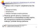 uvjeti za proces izgaranja plastike3