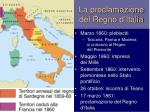 la proclamazione del regno d italia