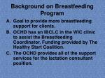 background on breastfeeding program