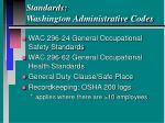 standards washington administrative codes