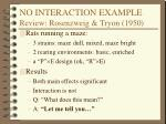 no interaction example review rosenzweig tryon 1950