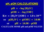 ph poh calculations