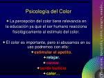 psicolog a del color56