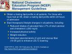 national cholesterol education program ncep management guidelines