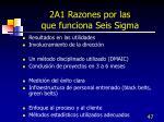 2a1 razones por las que funciona seis sigma