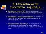 2c3 administraci n del conocimiento arquitectura