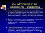 2c3 administraci n del conocimiento arquitectura86