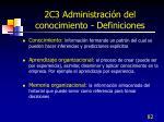 2c3 administraci n del conocimiento definiciones