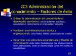 2c3 administraci n del conocimiento factores de xito