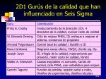 2d1 gur s de la calidad que han influenciado en seis sigma