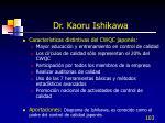 dr kaoru ishikawa103