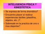 inteligencia f sica y kinestetica