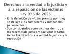 derechos a la verdad a la justicia y a la reparaci n de las v ctimas ley 975 de 2005