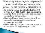 normas que consagran la garant a de no incriminaci n en materia penal penal militar y disciplinaria