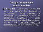 c digo contencioso administrativo