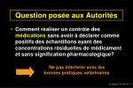 question pos e aux autorit s6