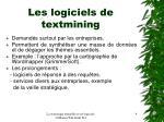 les logiciels de textmining