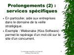 prolongements 2 services sp cifiques
