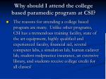 why should i attend the college based paramedic program at csi