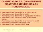 clasificaci n de los materiales did cticos atendiendo a su funcionalidad