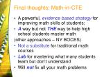 final thoughts math in cte
