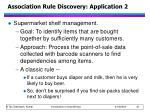 association rule discovery application 2