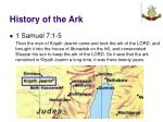 history of the ark26