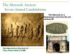 the menorah ancient seven armed candelabrum