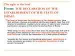 the right to the land from the declaration of the establishment of the state of israel