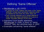 defining same offense