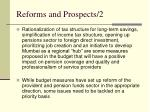 reforms and prospects 2