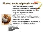 models mockups props samples