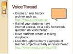 voicethread1