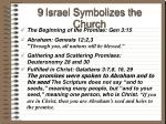 9 israel symbolizes the church
