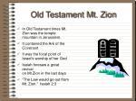 old testament mt zion