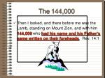 the 144 00056
