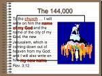 the 144 00057