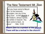 the new testament mt zion