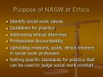 purpose of nasw of ethics