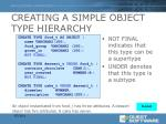 creating a simple object type hierarchy