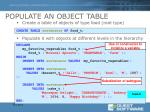 populate an object table