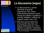 la discussione segue