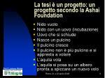 la tesi un progetto un progetto secondo la ashai foundation6