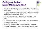 college autism major media attention