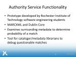 authority service functionality
